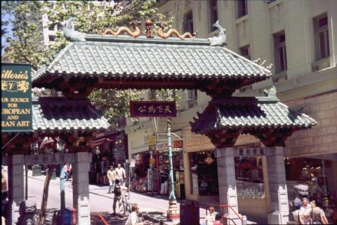 537 Chinatown